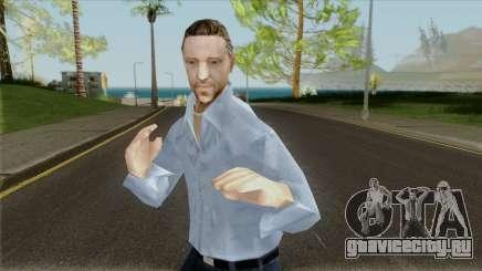 Новый скин Andre для GTA San Andreas