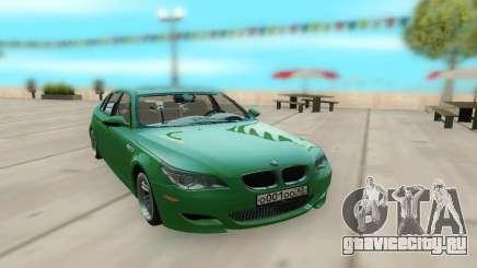BMW M5 E60 Green Sedan для GTA San Andreas