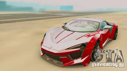 W Motors Fenyr SuperSport Grand для GTA San Andreas