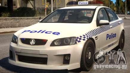 Holden Commodore Police для GTA 4