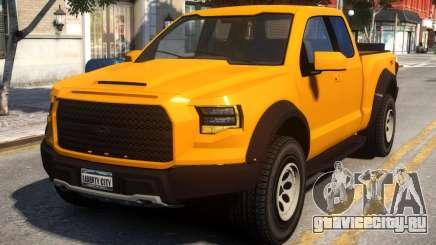 Vapid E109 Extended Cab для GTA 4