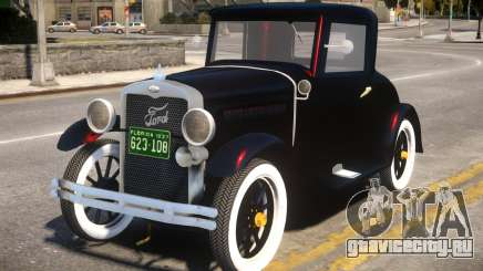 Ford Coupe 1927 V2 для GTA 4