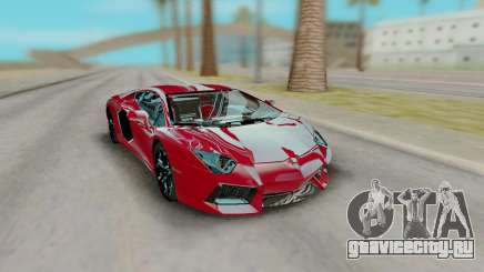 Lamborghini Aventador Luxury для GTA San Andreas