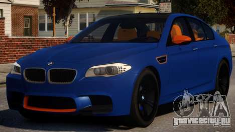 BMW M5 F10 Aige-edit V1 для GTA 4