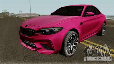 BMW M2 Competition 2018 для GTA San Andreas