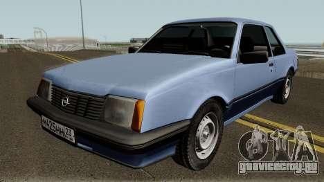 Opel Ascona Coupe для GTA San Andreas