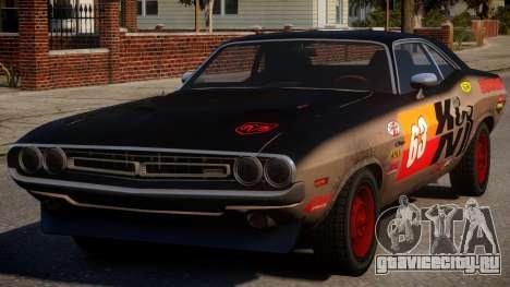 Dodge Challenger 1971 PJ4 для GTA 4