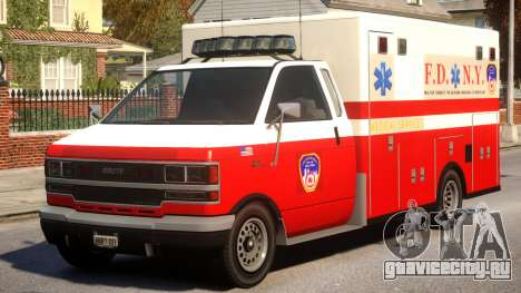 Ambulance New York City для GTA 4