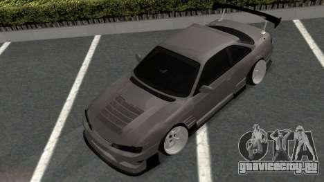 Nissan Silvia S14 VIP для GTA San Andreas