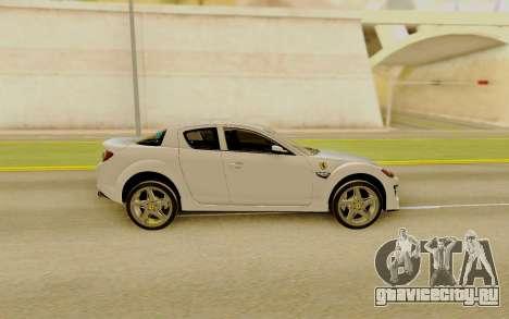 Mazda RX-8 Stock для GTA San Andreas