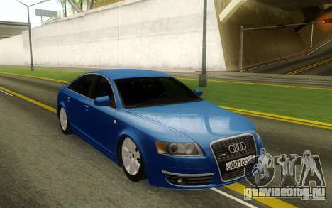 Audi A6 Stock для GTA San Andreas