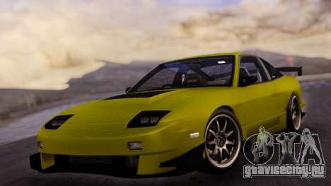Nissan 180SX URAS для GTA San Andreas