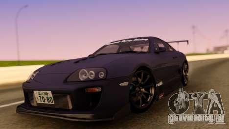 Toyota Supra JZA80 для GTA San Andreas