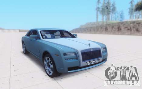 Rolls-Royce Ghost Royal для GTA San Andreas