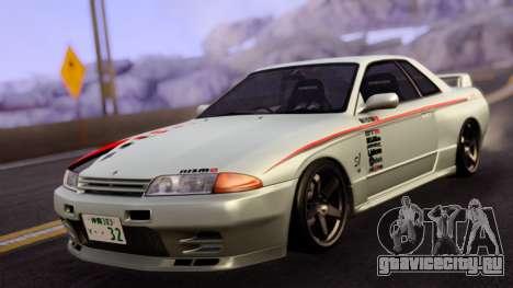 Nissan Skyline BNR32D для GTA San Andreas