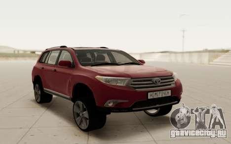 Toyota Highlander 2011 [ver. 1.0] для GTA San Andreas