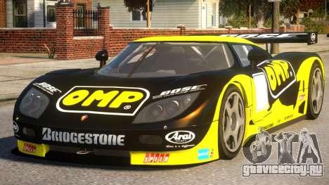 Koenigsegg CCGT PJ2 для GTA 4