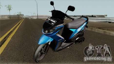 Yamaha Soul GT STD для GTA San Andreas