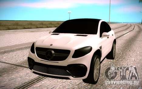 Mercedes Benz GLE CLR 900 Tuning для GTA San Andreas