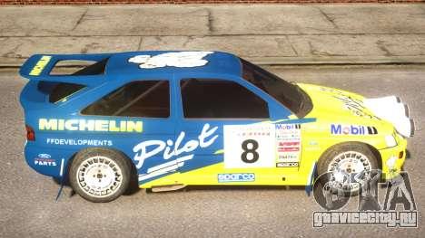 Ford Escort Cosworth RS Rally WRC 3.0 для GTA 4