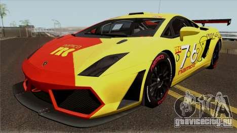 Lamborghini Gallardo Pac Racing Club для GTA San Andreas