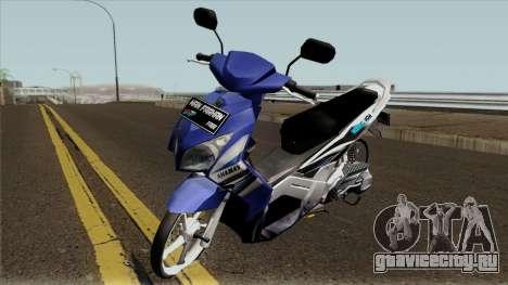 Yamaha Nouvo Z Blue STD для GTA San Andreas