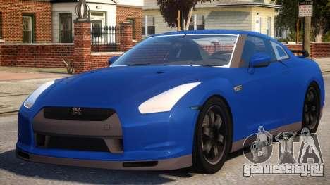 Nissan GTR SpecV V1.3 для GTA 4