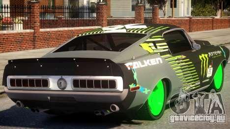 Shelby GT500 69 Monster для GTA 4 вид справа