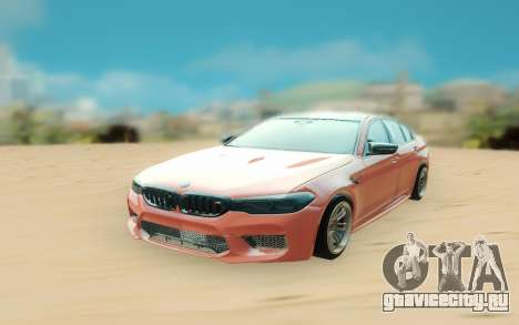 BMW M5 F90 Sedan для GTA San Andreas