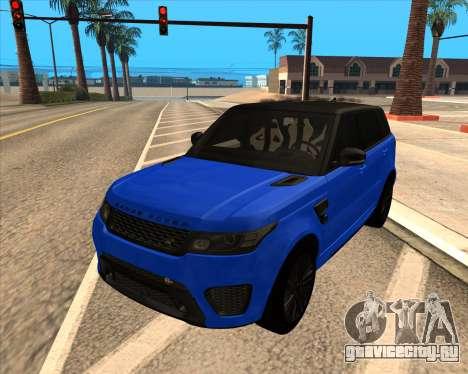 Range Rover SVR Blue Tinted для GTA San Andreas