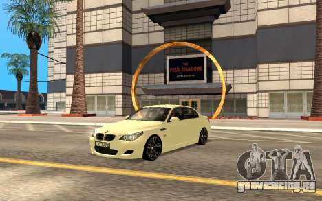 BMW M5 E60 White Body для GTA San Andreas