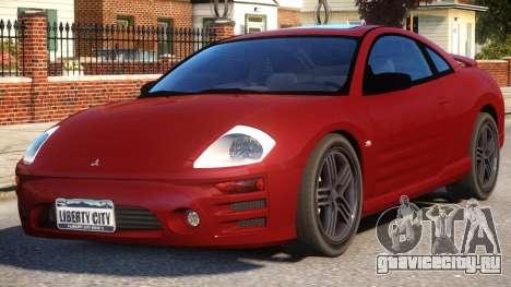 Mitsubishi Eclipse GTS First Stock Rim для GTA 4