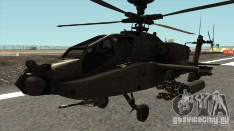 AH-64D Philippine Air Force для GTA San Andreas