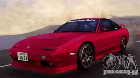 Nissan 180SX Nismo для GTA San Andreas
