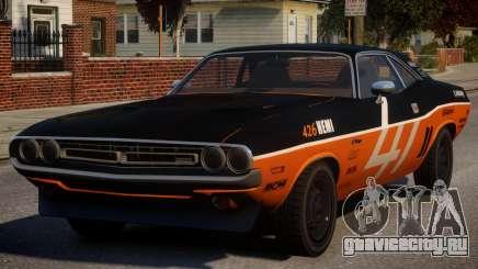 Dodge Challenger 1971 PJ7 для GTA 4