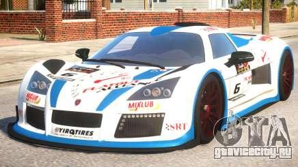 2011 Gumpert Apollo S N6 для GTA 4