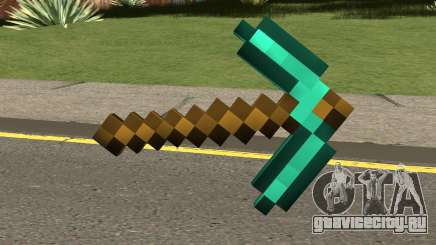Minecraft Diamond Pickaxe для GTA San Andreas