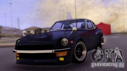 Datsun 240Z для GTA San Andreas