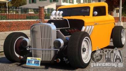 33 Hot Rod для GTA 4