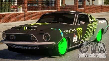 Shelby GT500 69 Monster для GTA 4