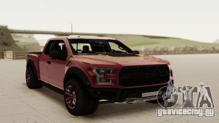 Ford Raptor F150 2017 для GTA San Andreas
