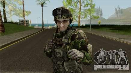 Bulgarian Land Forces (Fbi) для GTA San Andreas