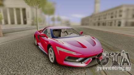 2016 Genesi Model 5 Concept для GTA San Andreas