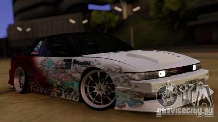 Nissan Silvia S13 Coupe для GTA San Andreas