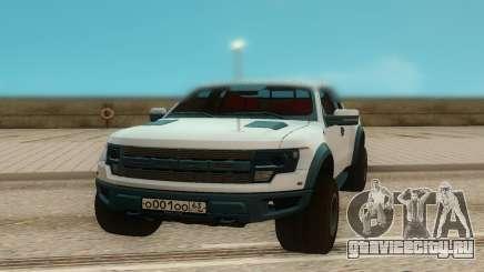 Ford Raptor Pickup для GTA San Andreas
