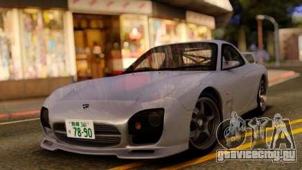 Mazda RX-7 FD3s Silver Spoiler для GTA San Andreas