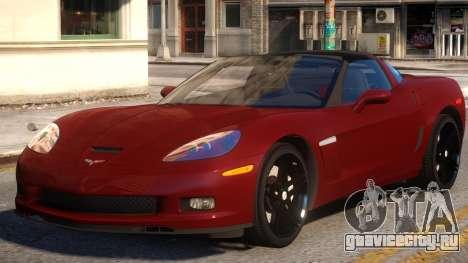 2010 Chevrolet Corvette Grand Sport v1.2 для GTA 4