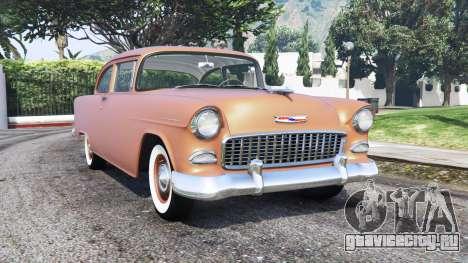 Chevrolet 150 1955 v1.2 [add-on] для GTA 5
