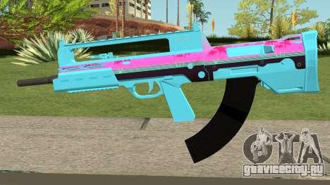GTA Online Bullpup Rifle mk.2 Blue для GTA San Andreas