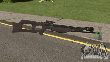 The Walking Dead Daryl Dixon Crossbow Ballesta 2 для GTA San Andreas